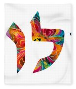 Shalom 12 - Jewish Hebrew Peace Letters Fleece Blanket