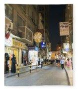Souk In Central Manama Bahrain Fleece Blanket