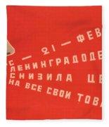Soviet Poster Fleece Blanket