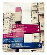 Street Signs In Hong Kong Fleece Blanket