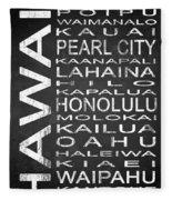 Subway Hawaii State 1 Fleece Blanket