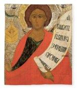 The Holy Prophet Zacharias Fleece Blanket