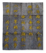 The Peoples Monument, China Fleece Blanket