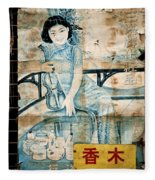 Vintage Chinese Beauty Advertising Poster In Shanghai Fleece Blanket