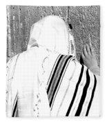 Western Wall Devotion Fleece Blanket