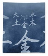 Wu Xing Fleece Blanket
