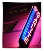 Starlite Hotel Art Deco District Miami 4 Fleece Blanket