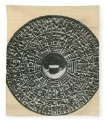 Bronze Compass, Ming Dynasty Fleece Blanket
