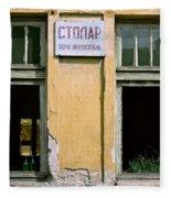 Carpenter. Belgrade. Serbia Fleece Blanket