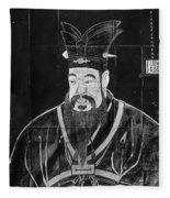 Confucius Fleece Blanket