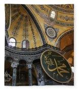 Hagia Sophia Interiour  Fleece Blanket