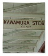 Kawamura Store  Est 1949 Fleece Blanket
