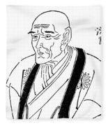 Kyokutei Bakin (1767-1848) Fleece Blanket