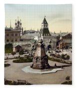 Plevna Monument, C1895 Fleece Blanket