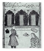 Saadi (c1184-1291) Fleece Blanket
