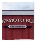 Takemoto Bldg  Circa 1927 Fleece Blanket