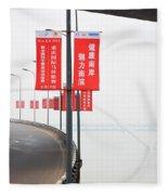Urban Road In China Fleece Blanket