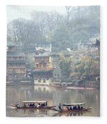 View Of Fenghuang Fleece Blanket