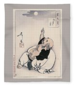 012 Moon Of Enlightenment Godo No Tsuki Yoshitoshi Fleece Blanket