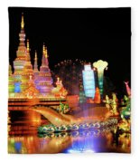 Chinese Lantern Festival Fleece Blanket