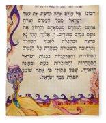Hebrew Prayer For The Mikvah-woman Prayor Before Immersion Fleece Blanket