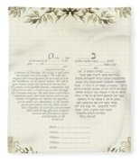 Love Birds Ketubah- Reformed Humanistic Version  Fleece Blanket