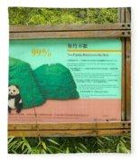 Panda Sign In Wolong Nature Reserve Fleece Blanket