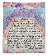 Physician Prayer- Hebrew Version Fleece Blanket