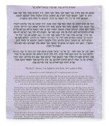 Hebrew Prayer- Shema Israel Fleece Blanket