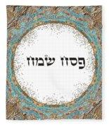 Shabat And Holidays- Passover Fleece Blanket