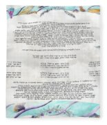 Sukkot-ushpizin Prayer- The Hosts... Fleece Blanket