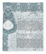 Mandala Ketubah- Ready To Fill Fleece Blanket