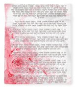 Sukkot-ushpizin Prayer- The Hosts... Fleece Blanket
