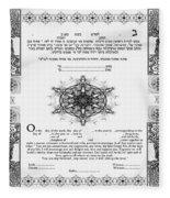 tree of life ketubah-Reformed and Interfaith version Fleece Blanket
