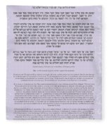 Hebrew Prayer- Shema Israel Fleece Blanket
