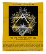 Son Blessing And Shema Israel In Hebrew Fleece Blanket