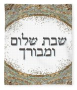 Shabat And Holidays Fleece Blanket