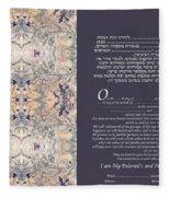 Interfaith Or Reformed Ketubah To Fill Fleece Blanket