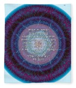Hebrew Home Blessing Fleece Blanket
