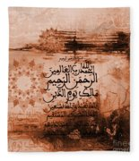 Alhamdo Lillah 0332 Fleece Blanket