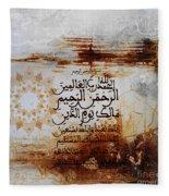Alhamdo-lillah Fleece Blanket