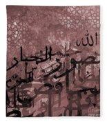 Allah Names Fleece Blanket
