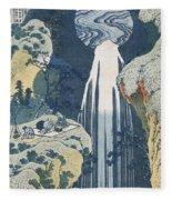 Amida Waterfall Fleece Blanket