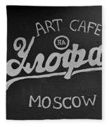 Art Cafe Sign Fleece Blanket