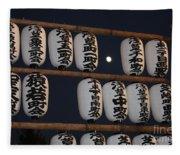 Asakusa Temple Lanterns With Moon Fleece Blanket