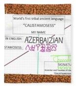 Azerbaizian Fleece Blanket