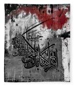 Calligraphy Art 5301 Fleece Blanket