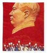 Chinese Communist Poster Fleece Blanket
