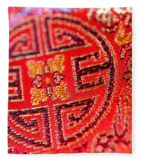 Chinese Embroidery Fleece Blanket