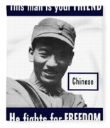 Chinese - This Man Is Your Friend - Ww2 Fleece Blanket